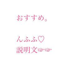 曲紹介♡の画像(プリ画像)