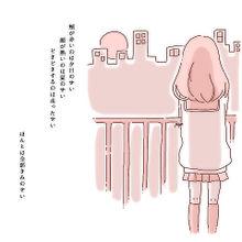なちゅの画像(お菓子イラストに関連した画像)