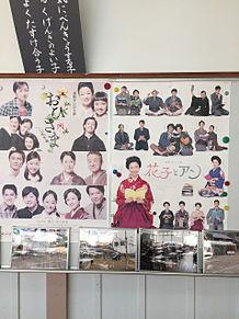 朝ドラおひさまと花子とアン、ガルパン撮影地の画像(ガルパンに関連した画像)