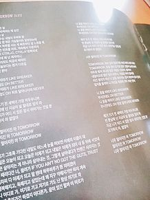 韓国語♡の画像(韓国語に関連した画像)