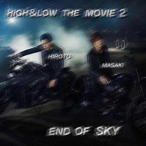 HiGH&LOWの画像 プリ画像