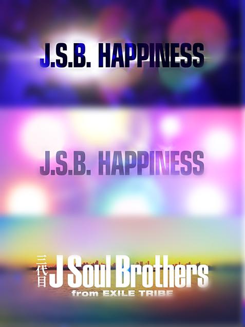 J.S.B.Happinessの画像 プリ画像
