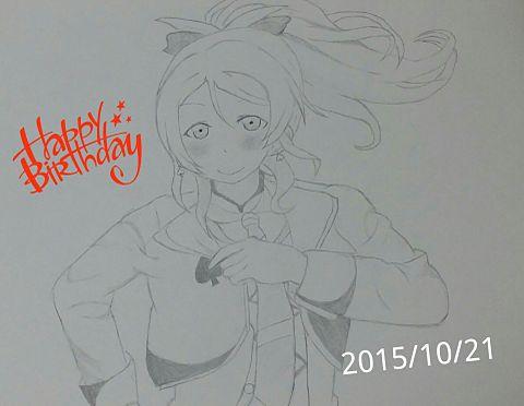 Happy Birthday!エリーチカ!!の画像(プリ画像)