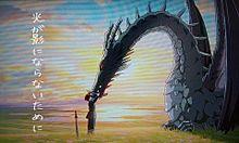 ゲド戦記😻の画像(ハラハラに関連した画像)