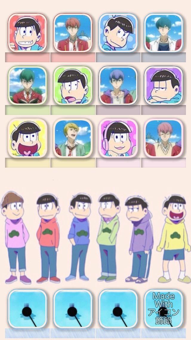 おそ松さんの画像 p1_34