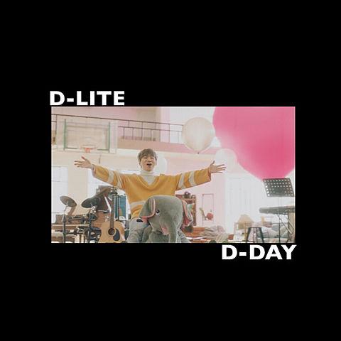 D-LITEの画像(プリ画像)