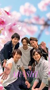 桜と嵐の画像(櫻井翔に関連した画像)