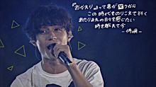 関ジャニ∞ 錦戸亮 保存→ポチの画像(プリ画像)