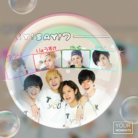 保存→ポチッ!の画像(プリ画像)
