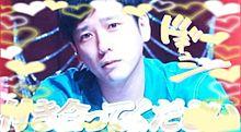 かっこいい💛の画像(#胸きゅんに関連した画像)