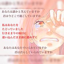 miwa、ハジ→ - 夜空💖の画像(プリ画像)