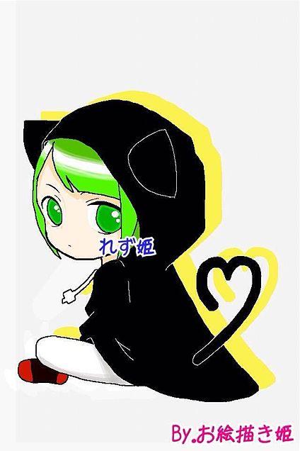 お絵描き姫から♥の画像(プリ画像)
