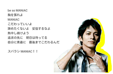 岡田くん誕生日おめでとう!🎂🎉💕の画像(おめでとうに関連した画像)