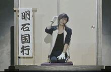 明石国行 仲田博喜の画像(#刀剣乱舞に関連した画像)