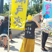 関ジャニ∞福岡ヤフオクドーム7月4日の画像(7月に関連した画像)