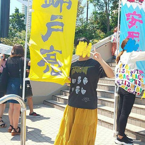 関ジャニ∞福岡ヤフオクドーム7月4日の画像(プリ画像)