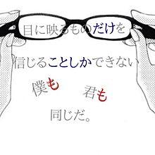 no titleの画像(シリョクケンサに関連した画像)