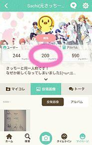 ありがとうございます!!!