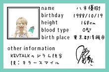 KEYTALK メンバーカードの画像(小野武正に関連した画像)