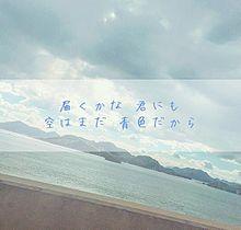 THE ORAL CIGARETTES / ReIの画像(Reiに関連した画像)