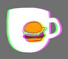 使用、保存はプロフへ!の画像(ハンバーガーに関連した画像)