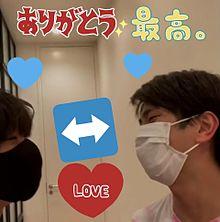 少年忍者東京ジャニーズJr プリ画像