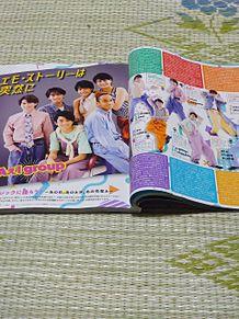 Aえ!group関西ジャニーズJrの画像(ジャニーズjrに関連した画像)