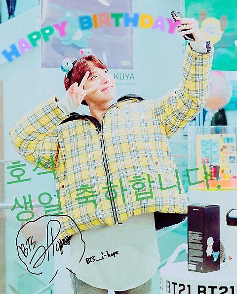 BTS호석♡생일 축하합니다!の画像(プリ画像)