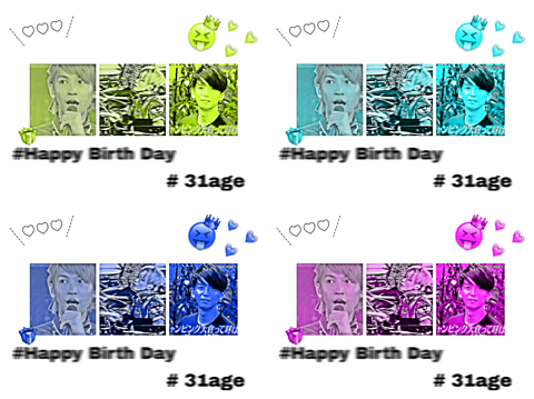 Today's Birth day Boy ----------の画像(プリ画像)