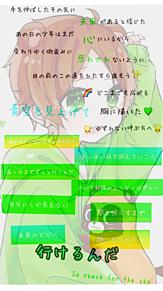 浦島坂田船歌詞カードの画像(うらたぬきに関連した画像)