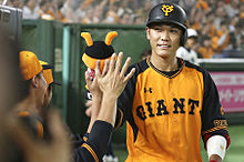 プロ野球の画像(谷口雄也に関連した画像)