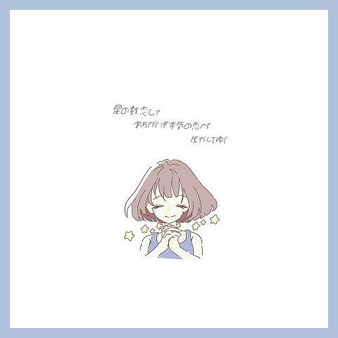 No.⑫の画像(プリ画像)