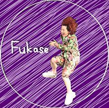 トプ画用 Fukaseの画像(Fukaseに関連した画像)