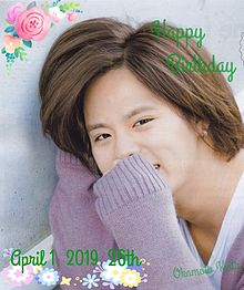 Happy Birthday!! プリ画像
