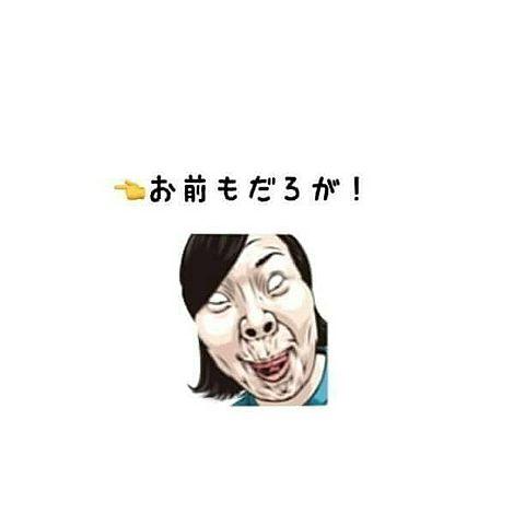 保存はいいね👍✨の画像(プリ画像)