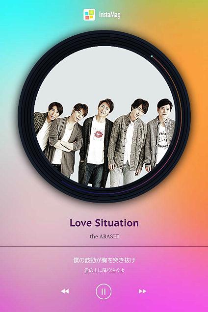 Love Situationリクエストの画像(プリ画像)