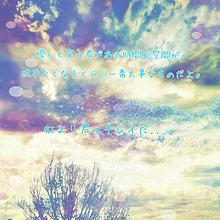 「それはやっぱり君でした」 二宮和也の画像(それはやっぱり君でした。に関連した画像)