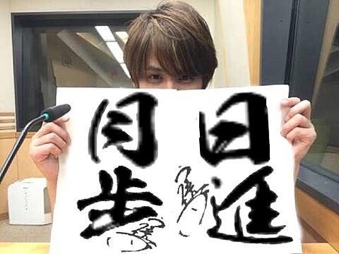 Happy New Year🎍の画像(プリ画像)