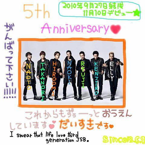 三代目JSB 5th anniversaryの画像 プリ画像