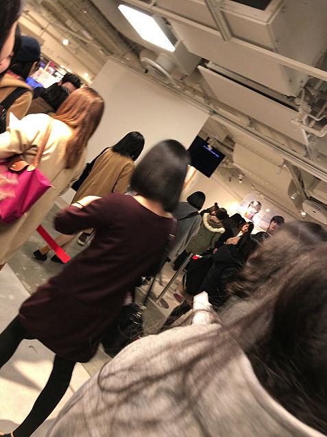 お渡し会。渋谷の画像(プリ画像)