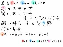 E-girls One two threeの画像(プリ画像)