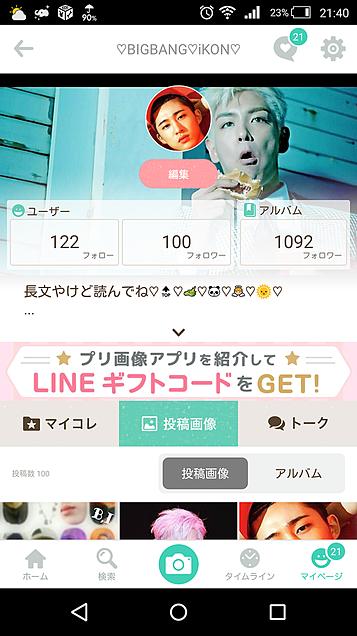 100人突破!!の画像(プリ画像)