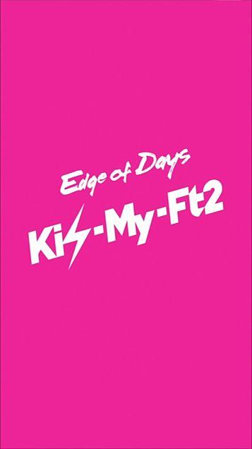 Kis-My-Ft2 Edge of Daysの画像 プリ画像