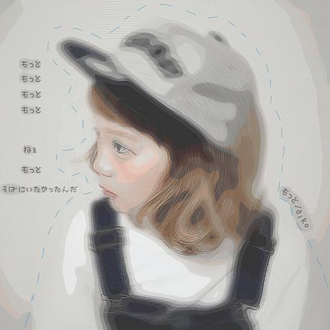 もっと/aikoの画像(プリ画像)
