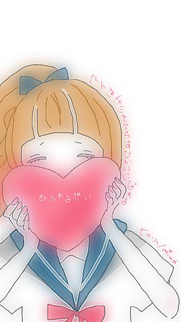 ヒカリへ/miwaの画像(プリ画像)