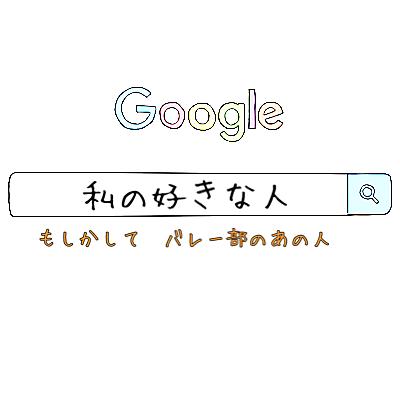 Googleの画像 プリ画像