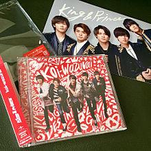 koi-wazurai  貢げないおたくでごめんね💦 プリ画像