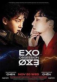 exo(チェン)