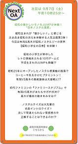 いたジャン9/7の画像(Hey!Say!7に関連した画像)
