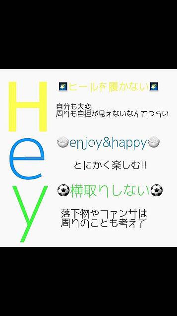 Hey! Say! JUMP 拡散希望の画像(プリ画像)